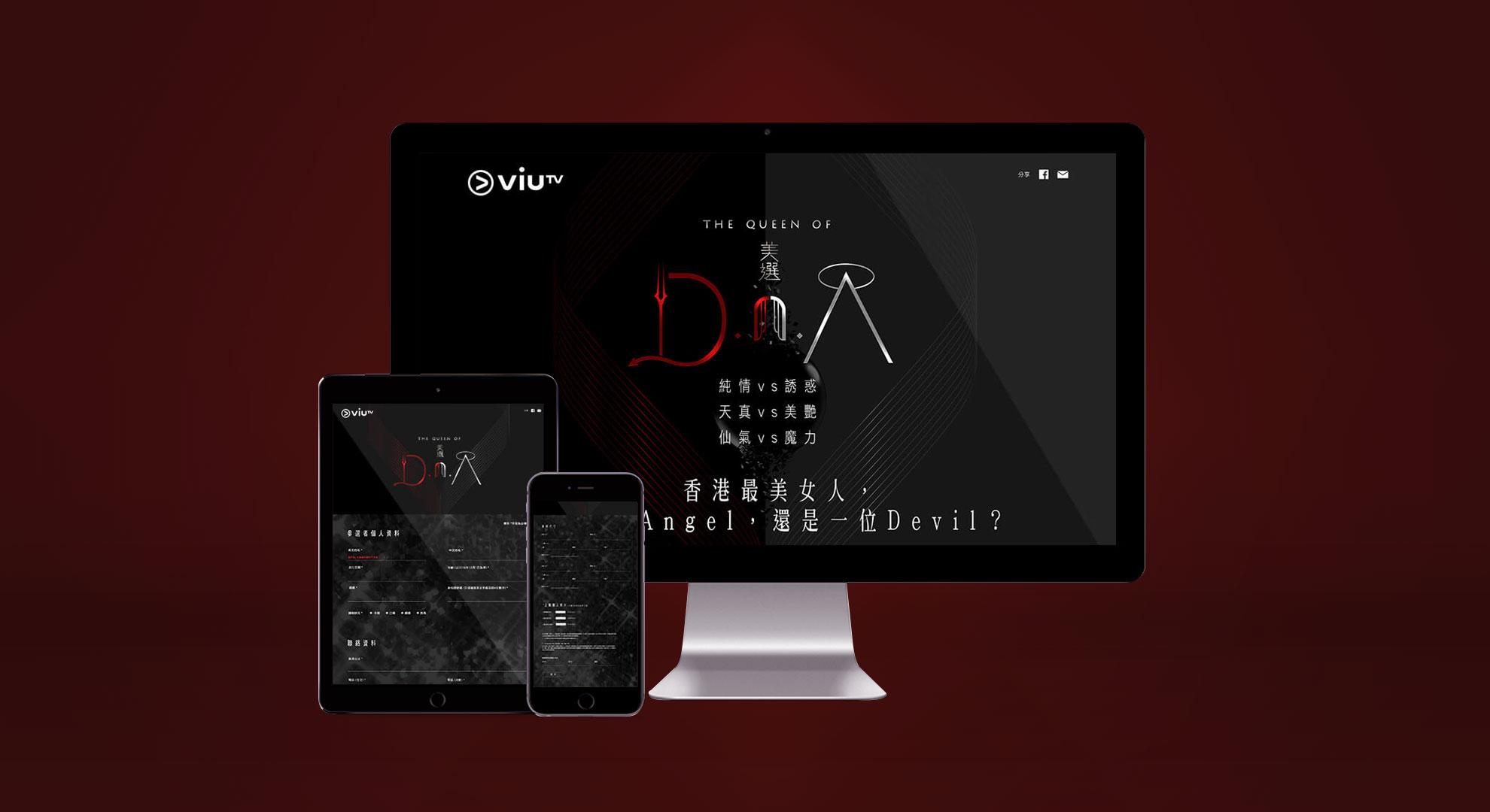 Sandwich Creative: Web Design Agency | Digital Agency Hong Kong